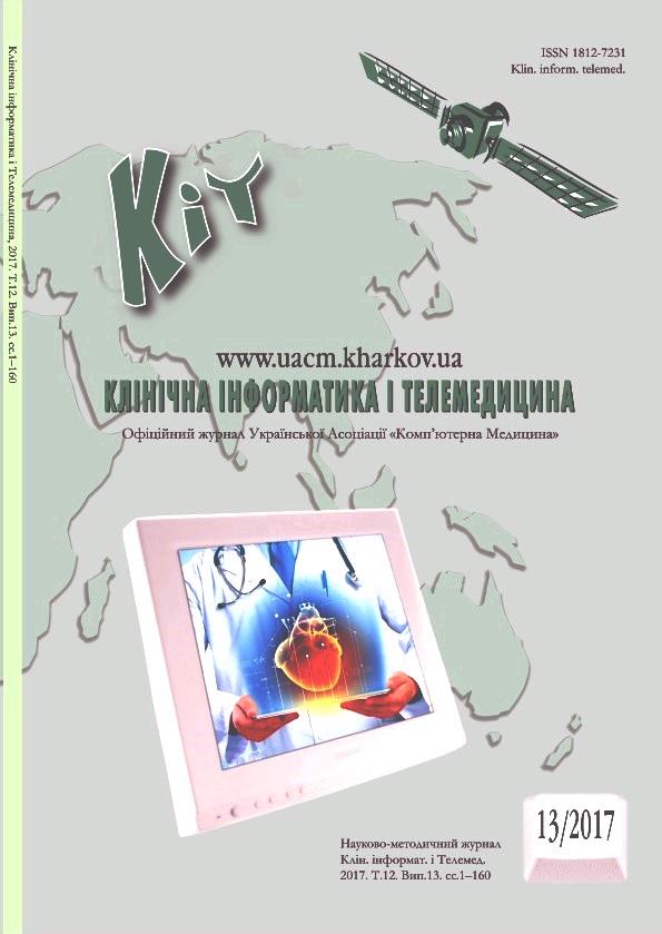 КІТ №13