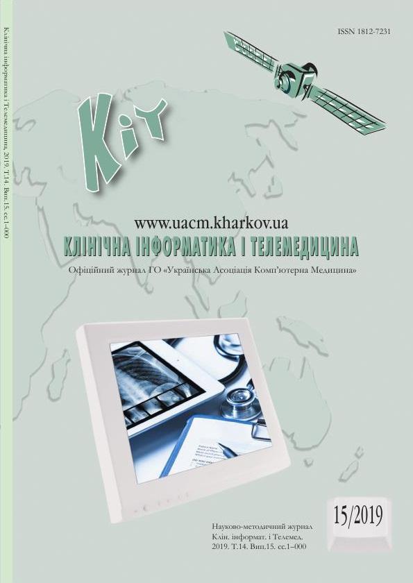 journal kit v15